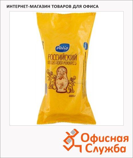 Сыр полутвердый Valio Российский 29%, 220г