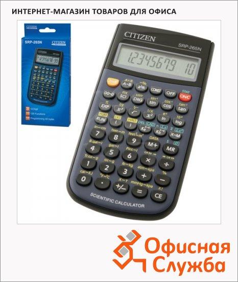 Калькулятор инженерный Citizen SRP-265N черный, 8+2 разрядов