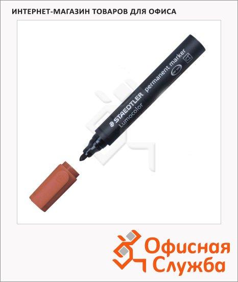 фото: Маркер перманентный Staedtler Lumocolor 352-7 коричневый 2мм, круглый наконечник