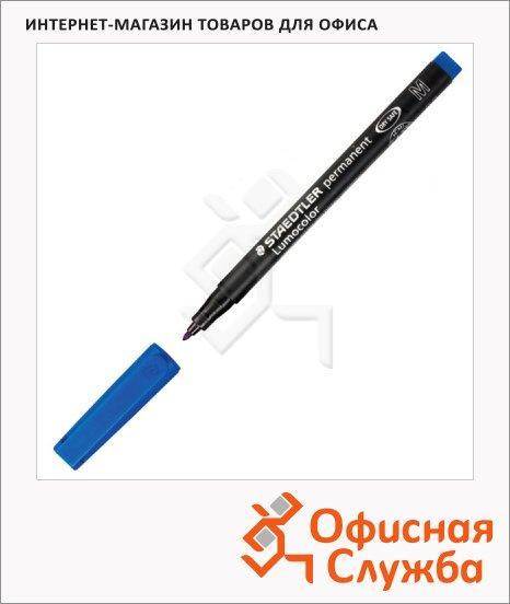 фото: Маркер перманентный Staedtler Lumocolor 317-3 синий 1мм, круглый наконечник
