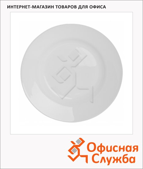 фото: Тарелка обеденная Luminarc OPAL 22см