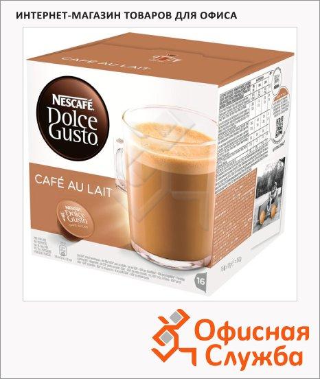 Кофе в капсулах Nescafe Dolce Gusto Cafe au Lait 16шт