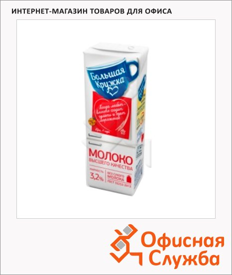 фото: Молоко Большая Кружка 3.2% 0.2л, ультрапастеризованное