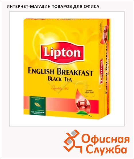 фото: Чай English Breakfast черный, 100 пакетиков