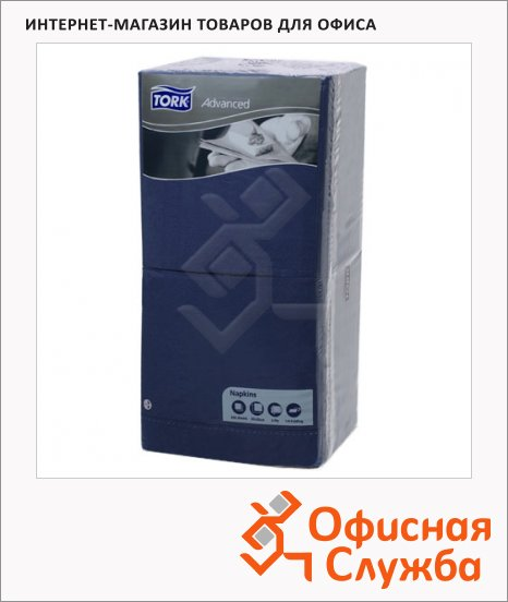 фото: Салфетки сервировочные Tork Advanced синие 33х33см, 3 слоя, 250шт, 18346