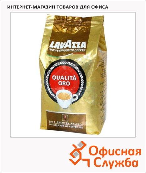 фото: Кофе в зернах Lavazza Qualitа Oro 1кг пачка