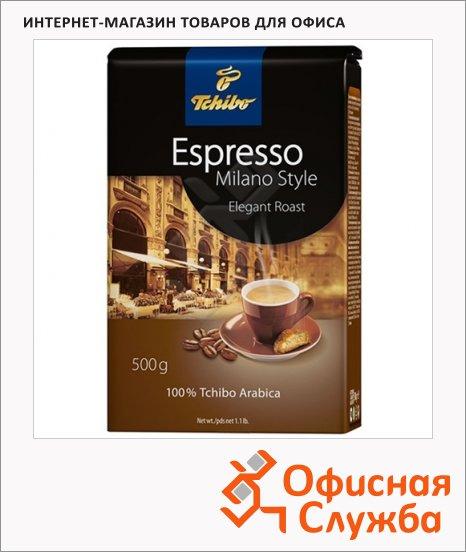 фото: Кофе в зернах Tchibo Espresso Milano Style 500г пачка
