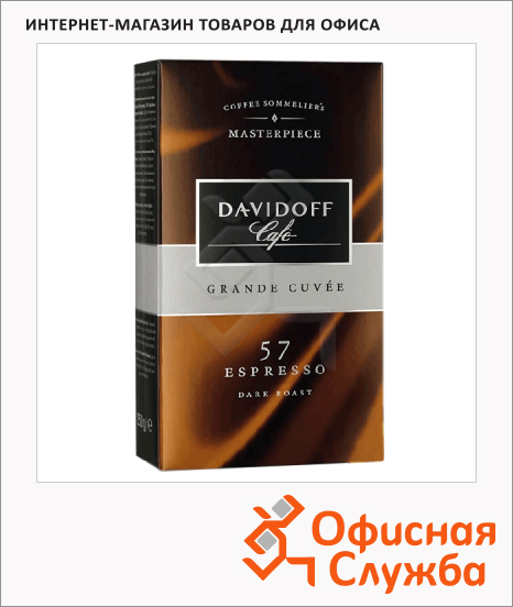 фото: Кофе молотый Davidoff Espresso 57 Dark Roast 250г пачка