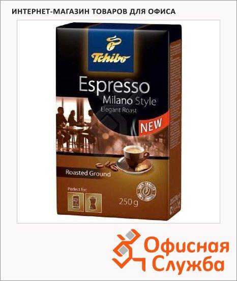 фото: Кофе молотый Tchibo Espresso Milano Style 250г пачка