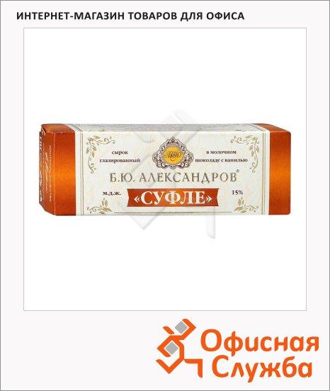 фото: Сырок творожный Б.ю. Александров суфле с ванилью в молочном шоколаде, 15%, 40г х 3шт