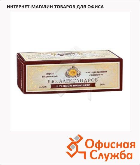 фото: Сырок творожный Б.ю. Александров с ванилью в темном шоколаде 26%, 50г х 3шт
