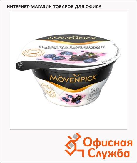 фото: Йогурт Moevenpick черника и черная смородина 4.5%, 140г
