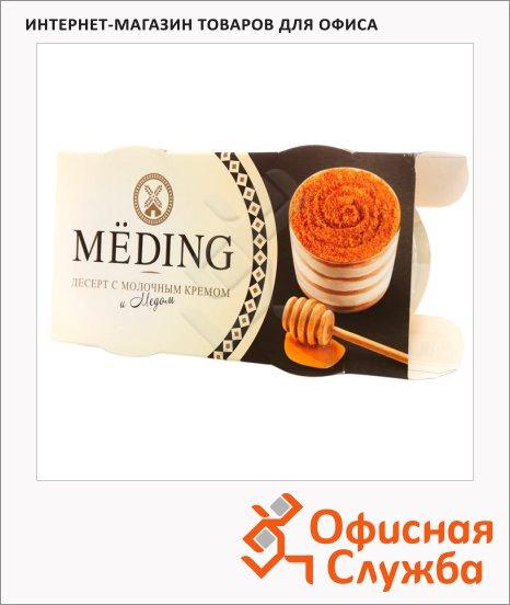 фото: Десерт Мёding с молочным кремом и медом 9.7%, 2 х 85г