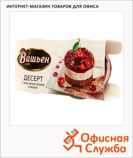 фото: Десерт Вишьен десерт с вишней 2шт х 90г
