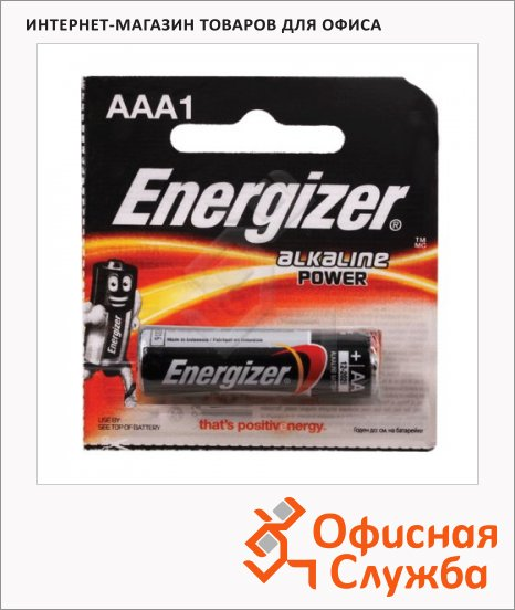 фото: Батарейка Energizer Power АА/LR6 1.5В, алкалиновая, 1шт