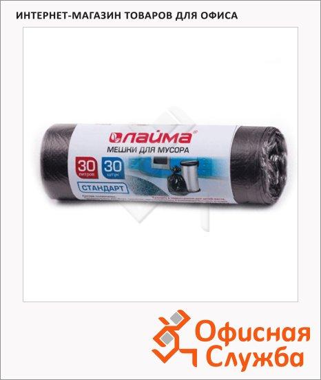 фото: Мешки для мусора Лайма Стандарт 30л 8мкм, черные, 30шт/уп