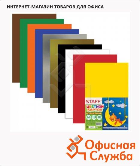 фото: Цветной картон Staff 10 цветов А4, 10 листов, волшебный