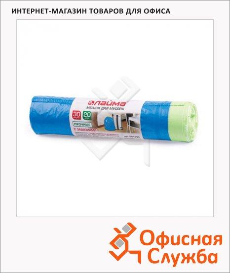 фото: Мешки для мусора Лайма Прочные 30л 12мкм, синие с завязками, 20шт/уп