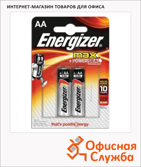 фото: Батарейка Energizer Max AA/LR6 1.5В, алкалиновые, 2шт/уп