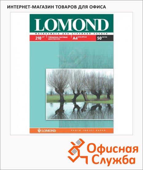 фото: Фотобумага для струйных принтеров Lomond А4 50 листов, 210 г/м2, глянцевая/ матовая, двусторонняя