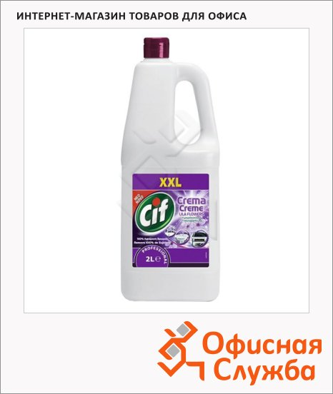 фото: Чистящее средство Cif Professional Lila Flower 2л крем, 7523012