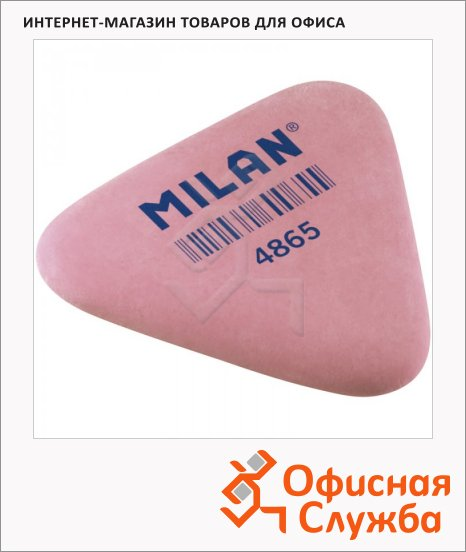 фото: Ластик Milan 4865 33х33х6мм треугольный, синтетический каучук