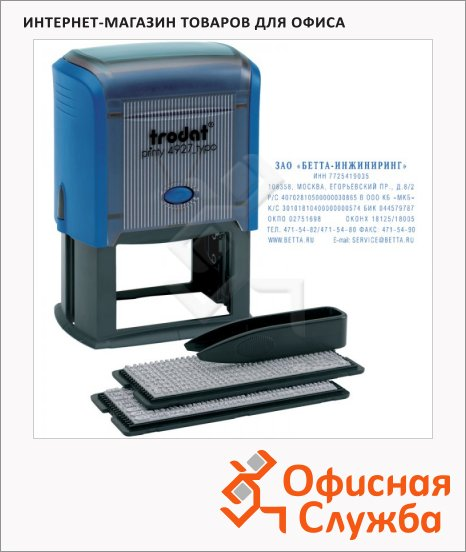 фото: Штамп прямоугольный самонаборный Trodat 8 строк 60х40мм, 2 кассы, 4927/DB/4957