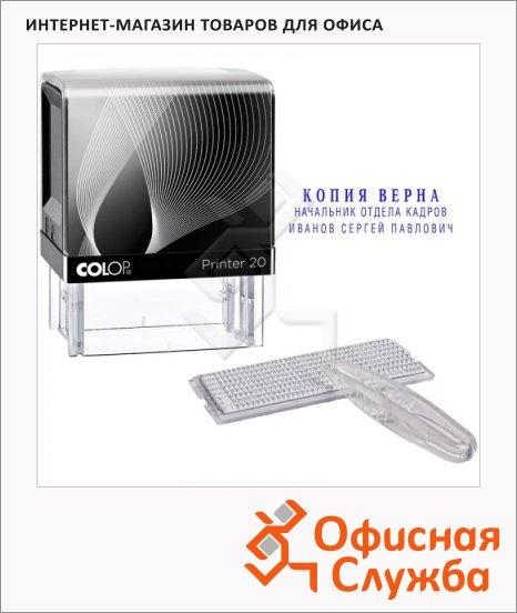 фото: Штамп прямоугольный самонаборный Colop Printer 3 строки 38х14мм, 20/3 Set с перс., 1 касса