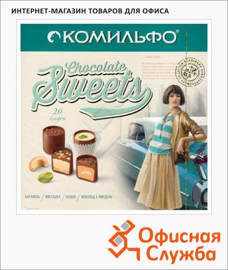Конфеты Комильфо ассорти ореховое в карамельном пралине, 232г