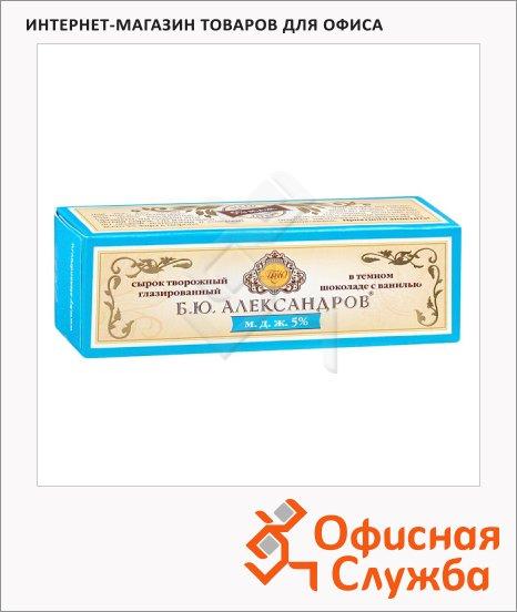 фото: Сырок творожный Б.ю. Александров с ванилью в темном шоколаде 5%, 50г х 3шт