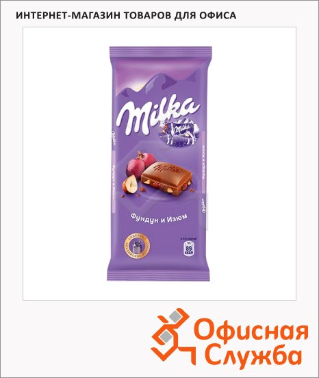 фото: Шоколад Milka фундук и изюм 90г