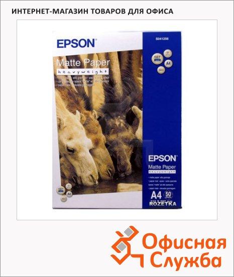 Фотобумага для струйных принтеров Epson А4, 50 листов, 167г/м2, матовая, s041256