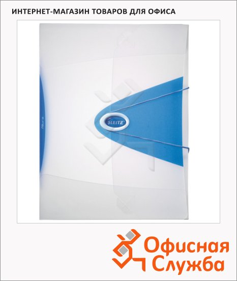 Пластиковая папка на резинке Leitz Allura бело-голубая, A4, до 350 листов, 45210034