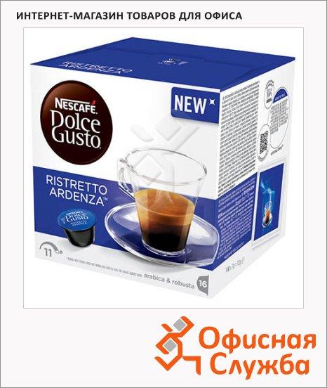 Кофе в капсулах Dolce Gusto Ristretto Ardenza 16шт