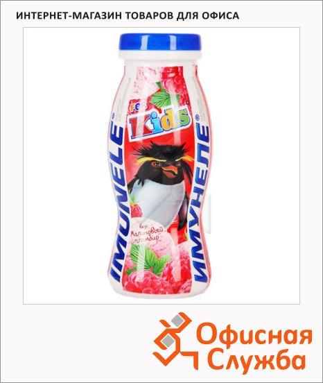 фото: Кисломолочный напиток Имунеле For Kids малиновый пломбир 100г