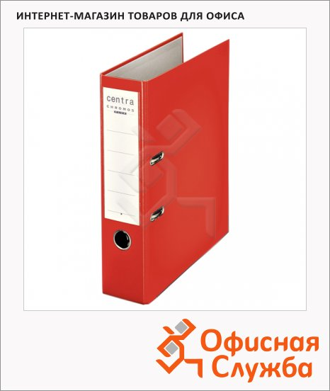 фото: Папка-регистратор А4 Centra красная 75мм, c окантовкой, 230525