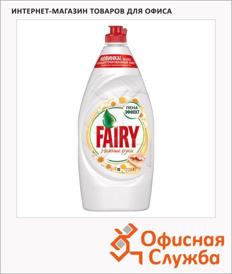 фото: Средство для мытья посуды Fairy Нежные руки 900мл гель, ромашка/ витамин E, пена-эффект