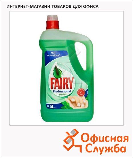 фото: Средство для мытья посуды Fairy Professional Sensitive 5л гель