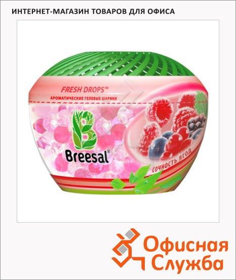 фото: Освежитель воздуха Breesal Ароматический шарик сочность ягод 215г, гелевый