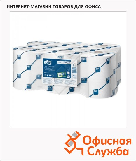 фото: Бумажные полотенца Advanced