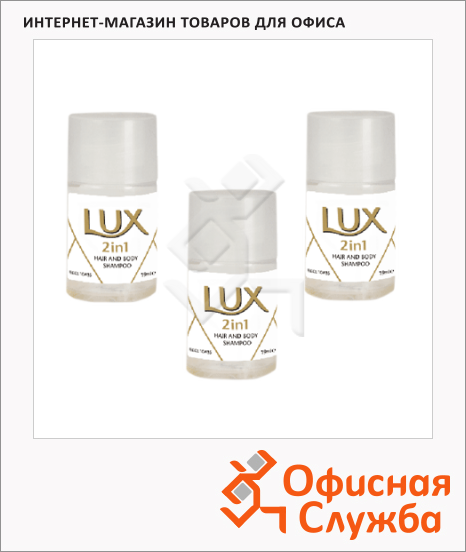 фото: Шампунь и гель для душа Soft Care Lux Professional Hair and Body Shampoo 2in1 50 х 19 мл 7518220