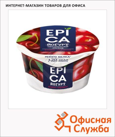 фото: Йогурт Epica вишня и черешня 4.8%, 130г