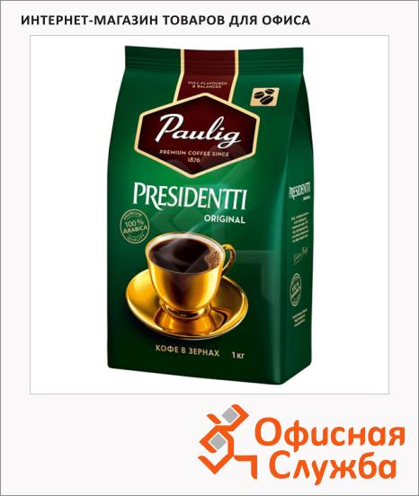 фото: Кофе в зернах Paulig Presidenti Original 1кг