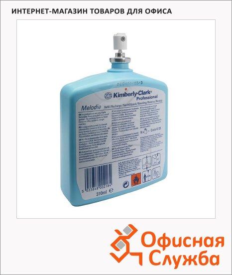 Запасной картридж для освежителя воздуха Kimberly-Clark Rhapsodie 6135, 310мл, с цветочным ароматом