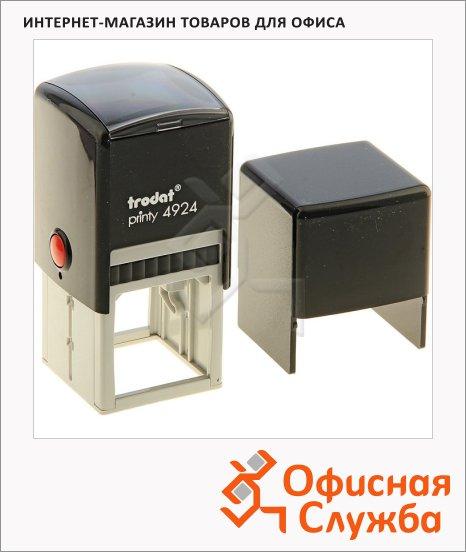 фото: Оснастка для квадратной печати Printy 40х40мм с крышкой, 4924, черная