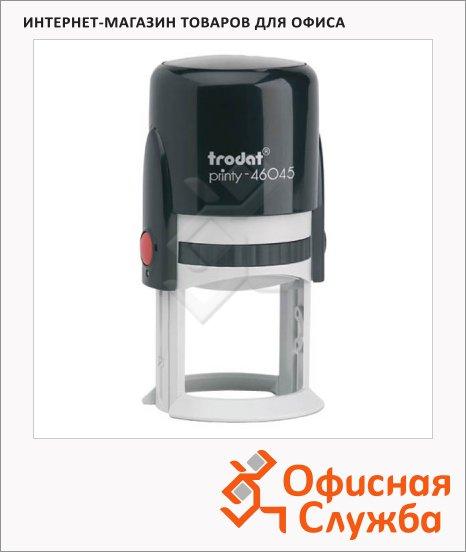 фото: Оснастка для круглой печати Trodat Printy d=45мм черная, 46045 P2
