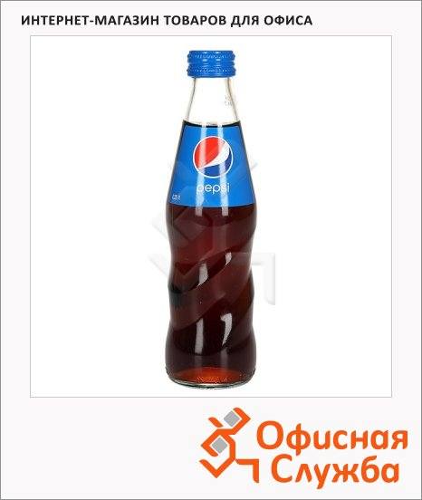 Напиток газированный Pepsi 0.25л, стекло