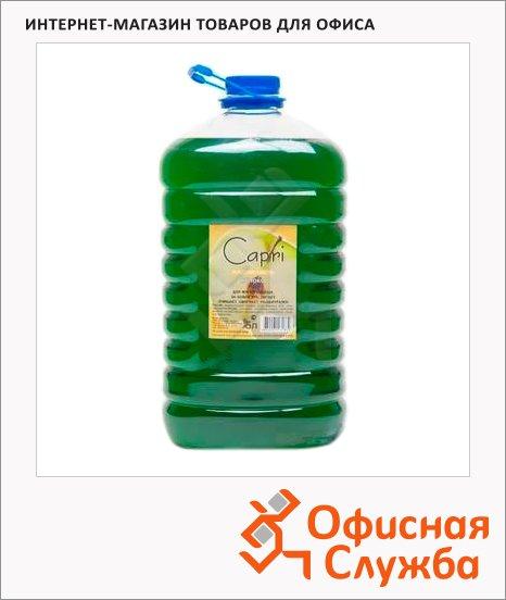 Жидкое мыло Дана Капри 5л