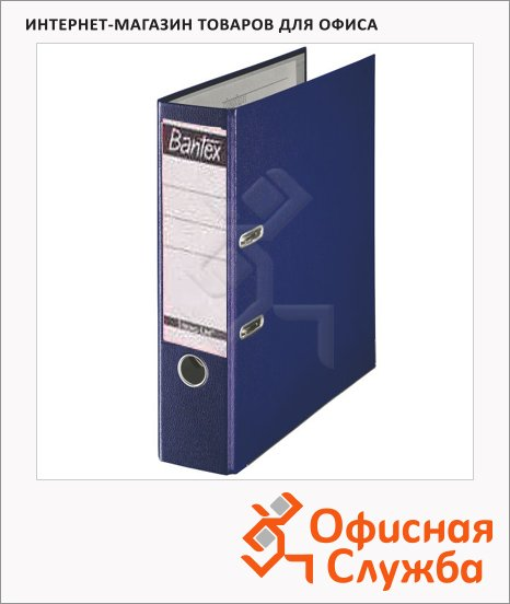 фото: Папка-регистратор А4 Bantex Economy синяя 70 мм, 1446-01