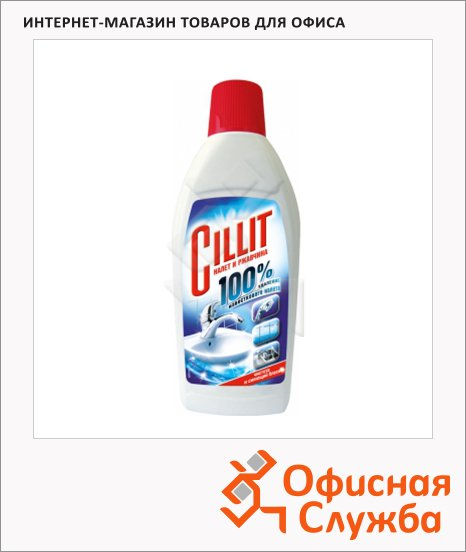 фото: Чистящее средство для сантехники Cillit 450мл налет и ржавчина, жидкость